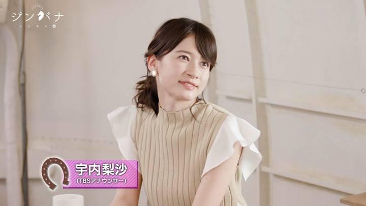 2020年10月04日宇内梨沙の画像03枚目