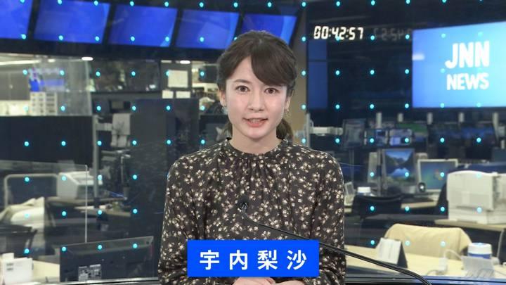 2020年10月04日宇内梨沙の画像33枚目