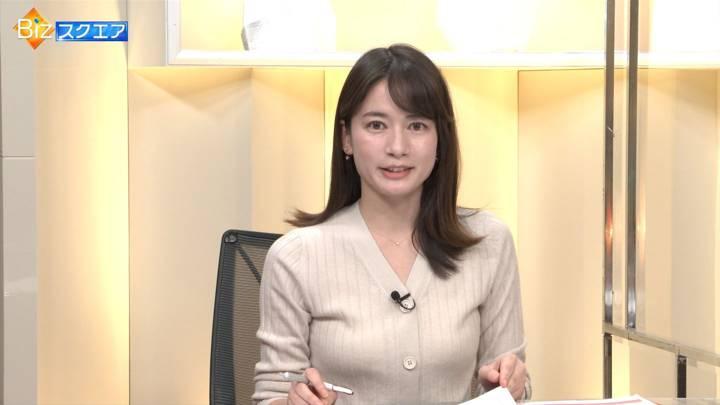2020年11月01日宇内梨沙の画像22枚目
