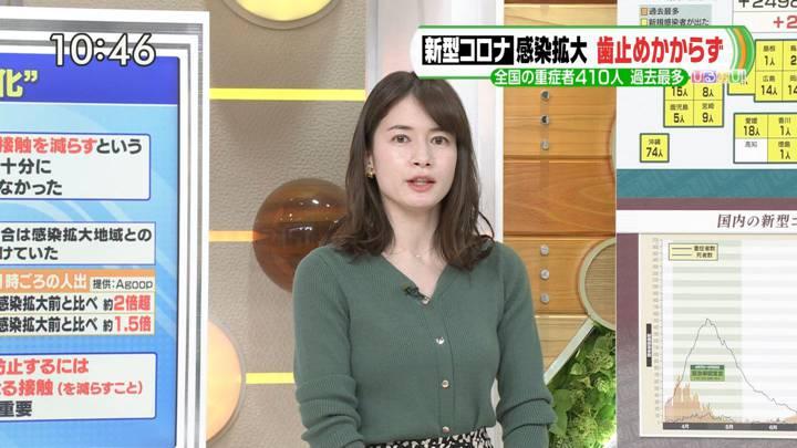 2020年11月27日宇内梨沙の画像01枚目