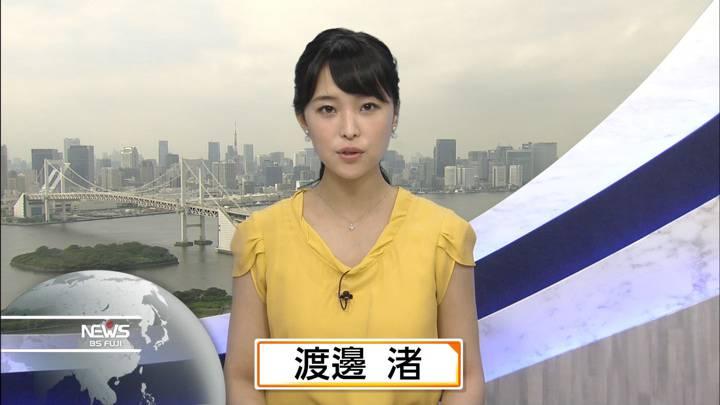 2020年07月16日渡邊渚の画像01枚目