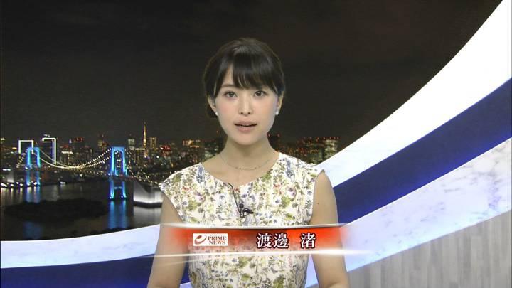 2020年08月13日渡邊渚の画像19枚目
