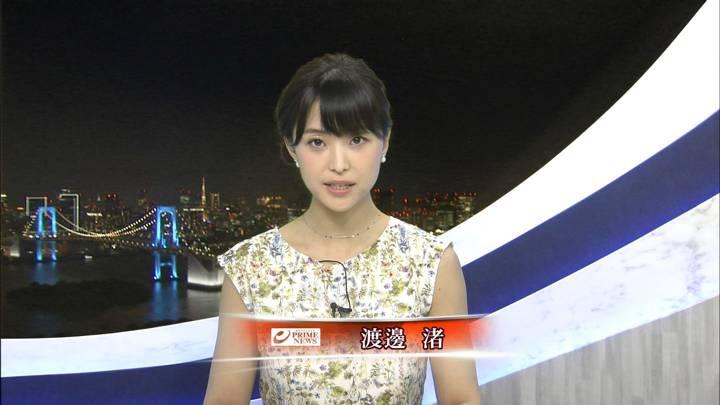 2020年08月13日渡邊渚の画像23枚目