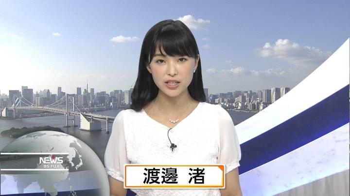 2020年08月28日渡邊渚の画像06枚目