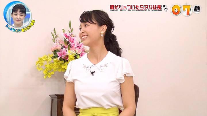 2020年08月29日渡邊渚の画像03枚目