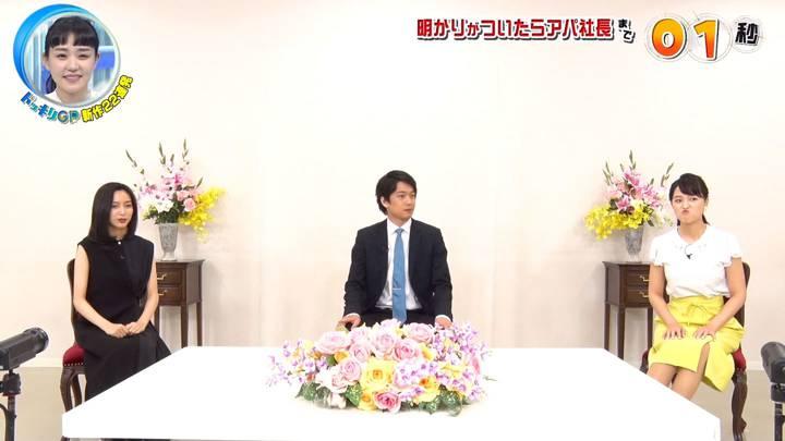 2020年08月29日渡邊渚の画像04枚目