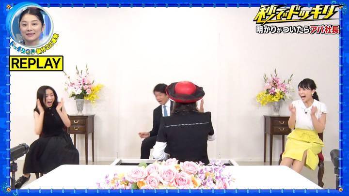 2020年08月29日渡邊渚の画像10枚目