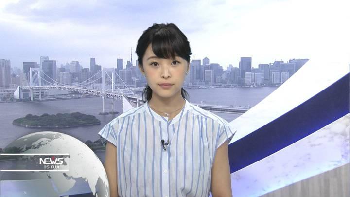 2020年08月31日渡邊渚の画像08枚目