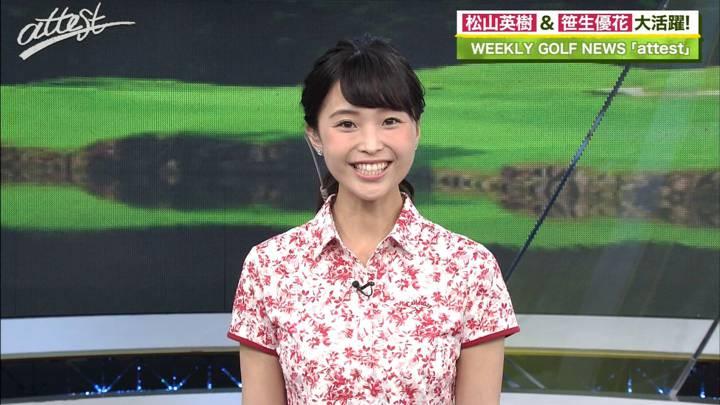 2020年08月31日渡邊渚の画像10枚目