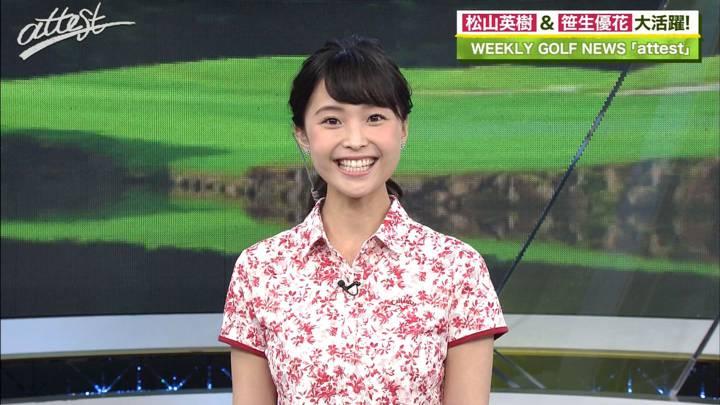 2020年08月31日渡邊渚の画像12枚目