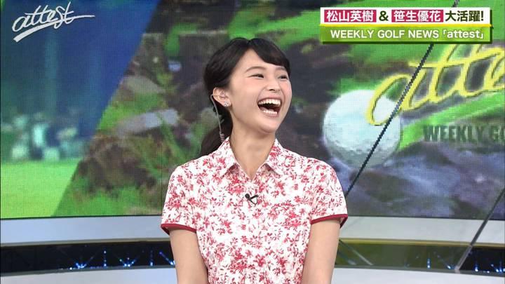 2020年08月31日渡邊渚の画像15枚目