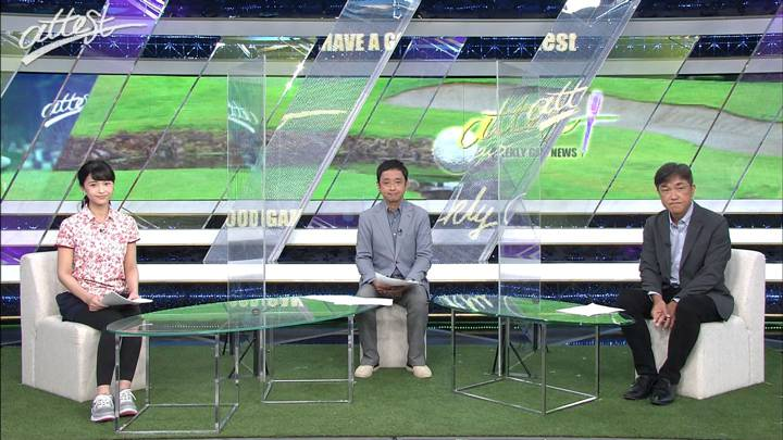 2020年08月31日渡邊渚の画像17枚目