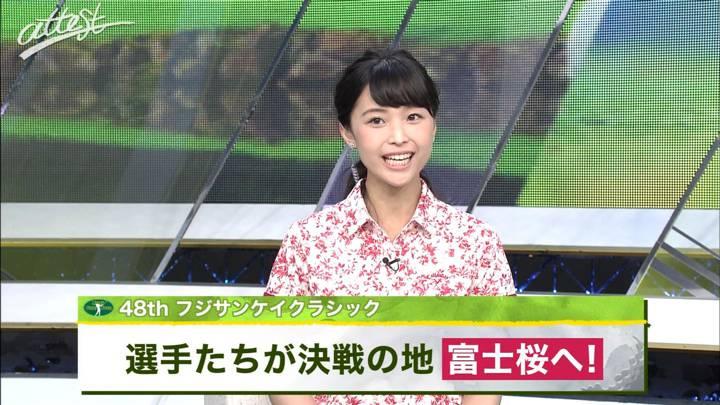 2020年08月31日渡邊渚の画像18枚目