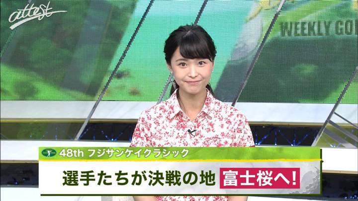 2020年08月31日渡邊渚の画像19枚目