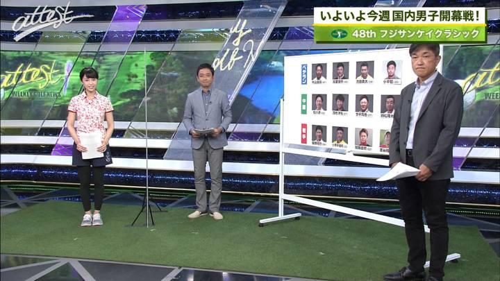 2020年08月31日渡邊渚の画像20枚目