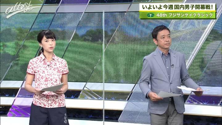 2020年08月31日渡邊渚の画像21枚目