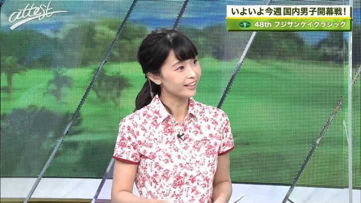 2020年08月31日渡邊渚の画像22枚目
