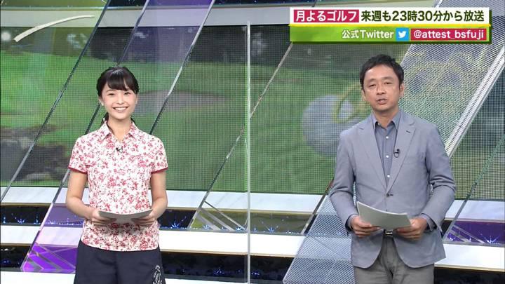 2020年08月31日渡邊渚の画像23枚目