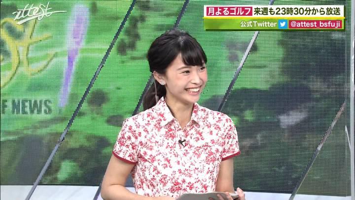 2020年08月31日渡邊渚の画像24枚目