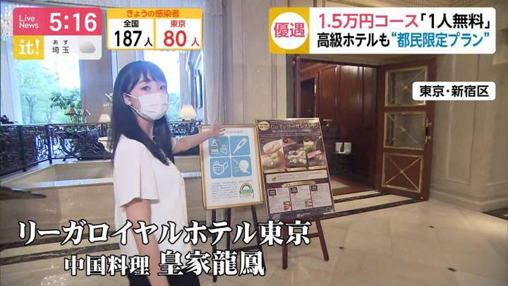 2020年09月14日渡邊渚の画像01枚目
