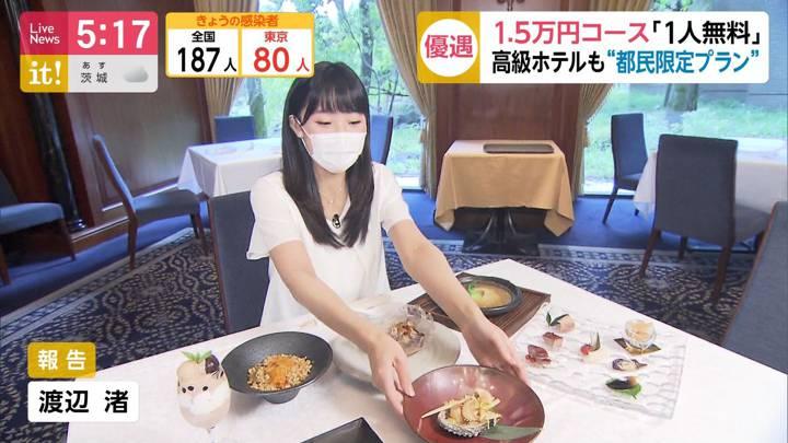 2020年09月14日渡邊渚の画像02枚目