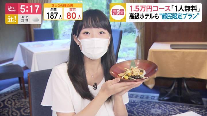 2020年09月14日渡邊渚の画像03枚目