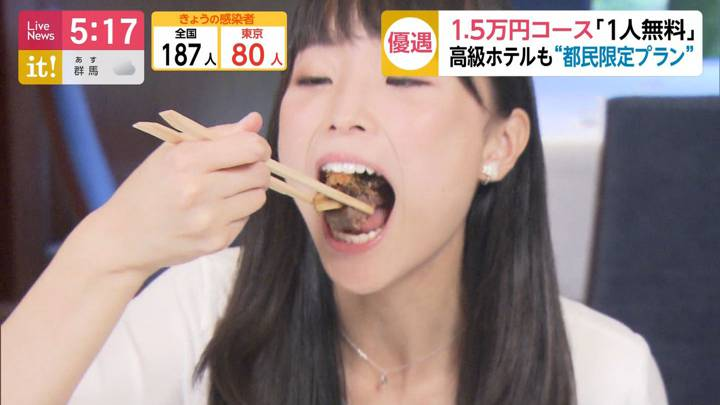 2020年09月14日渡邊渚の画像04枚目