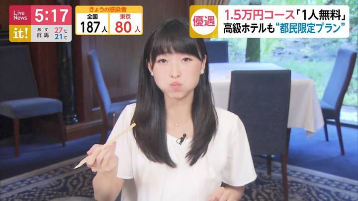 2020年09月14日渡邊渚の画像06枚目