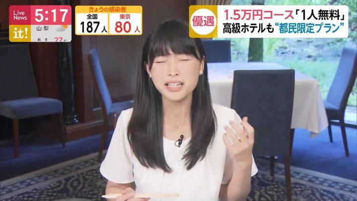 2020年09月14日渡邊渚の画像07枚目