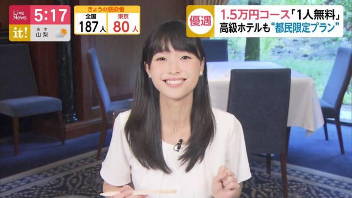 2020年09月14日渡邊渚の画像08枚目
