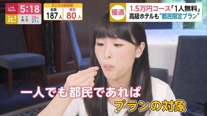 2020年09月14日渡邊渚の画像10枚目