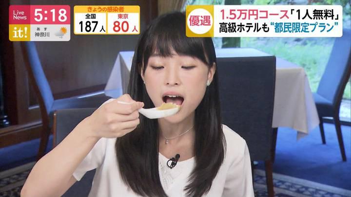 2020年09月14日渡邊渚の画像11枚目