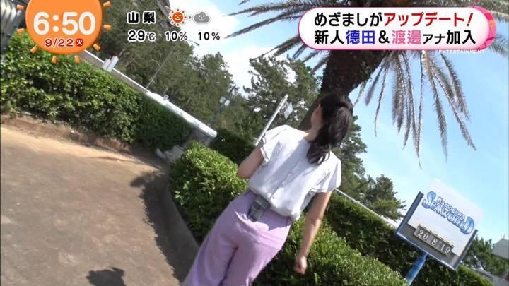 2020年09月22日渡邊渚の画像02枚目