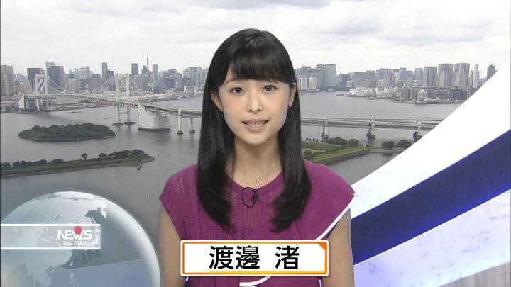 2020年09月22日渡邊渚の画像06枚目