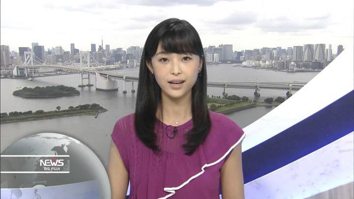 2020年09月22日渡邊渚の画像07枚目