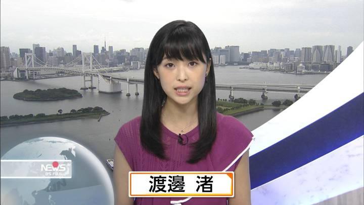 2020年09月22日渡邊渚の画像10枚目
