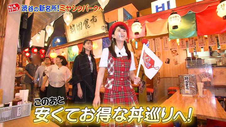 2020年09月26日渡邊渚の画像14枚目