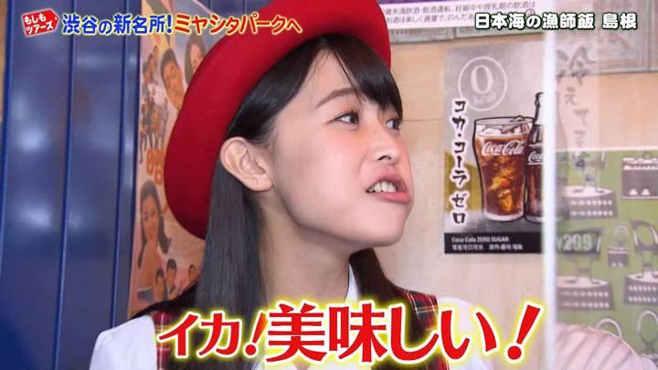 2020年09月26日渡邊渚の画像19枚目