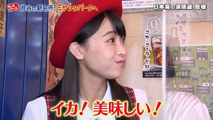 2020年09月26日渡邊渚の画像20枚目