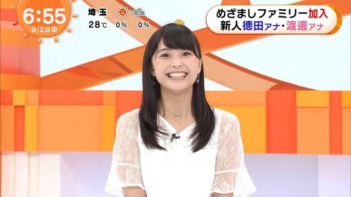 2020年09月28日渡邊渚の画像12枚目