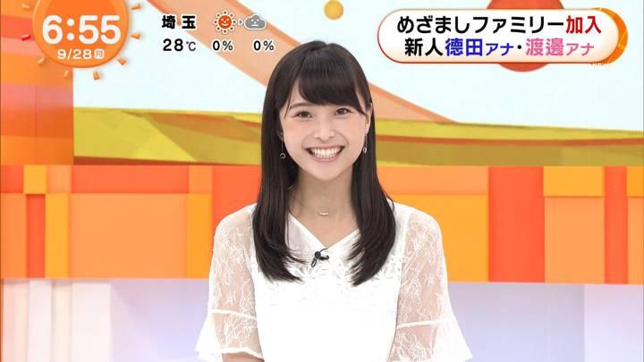 2020年09月28日渡邊渚の画像13枚目