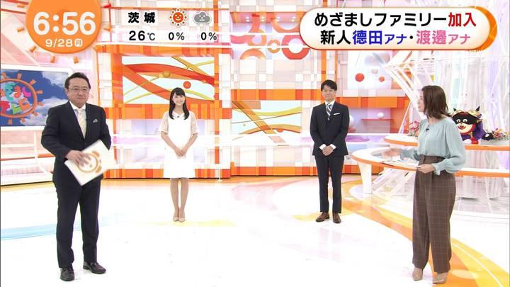 2020年09月28日渡邊渚の画像14枚目