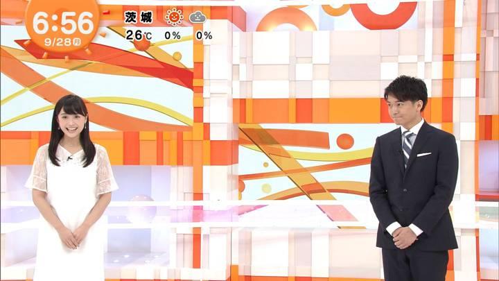 2020年09月28日渡邊渚の画像15枚目