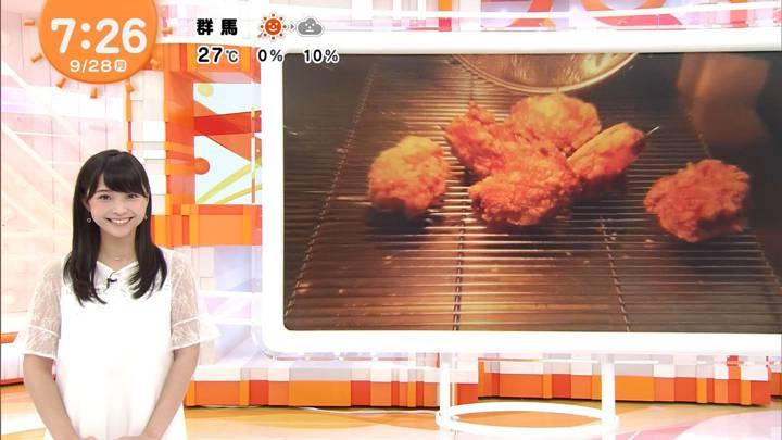 2020年09月28日渡邊渚の画像22枚目
