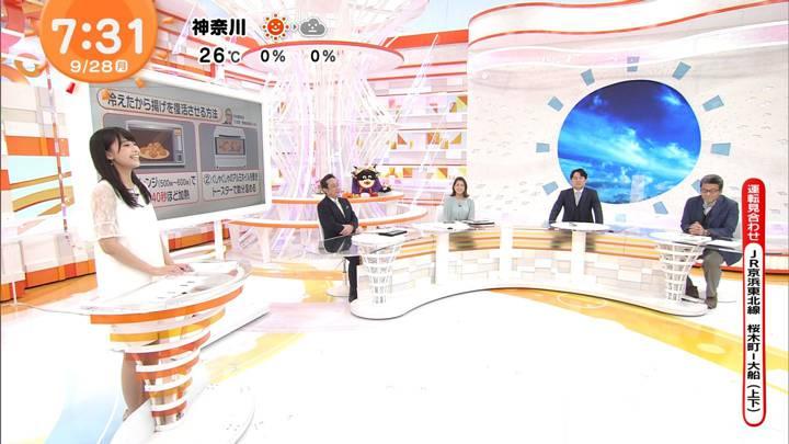 2020年09月28日渡邊渚の画像34枚目
