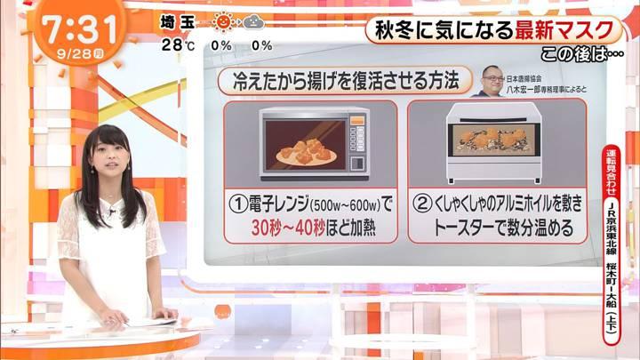 2020年09月28日渡邊渚の画像35枚目