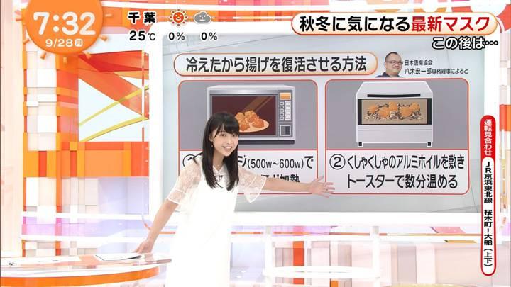 2020年09月28日渡邊渚の画像36枚目