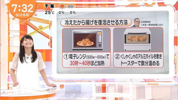 2020年09月28日渡邊渚の画像37枚目