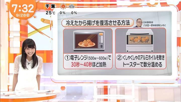 2020年09月28日渡邊渚の画像38枚目