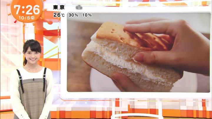 2020年10月05日渡邊渚の画像04枚目
